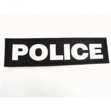 ΣΗΜΑ POLICE ΑΠΟΣΠΩΜΕΝΟ
